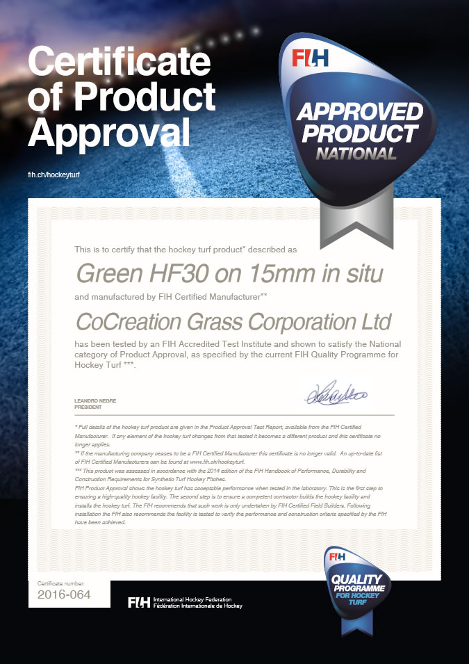 FIH National Level Product Certificate