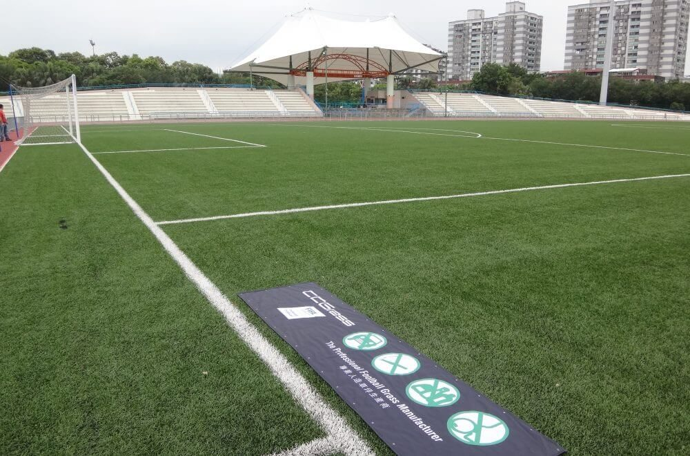 XINZHUANG TRACK AND FIELD RENOVATIONS (CHINESE TAIPEI)