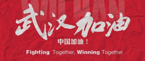 Luchando juntos, ganando juntos