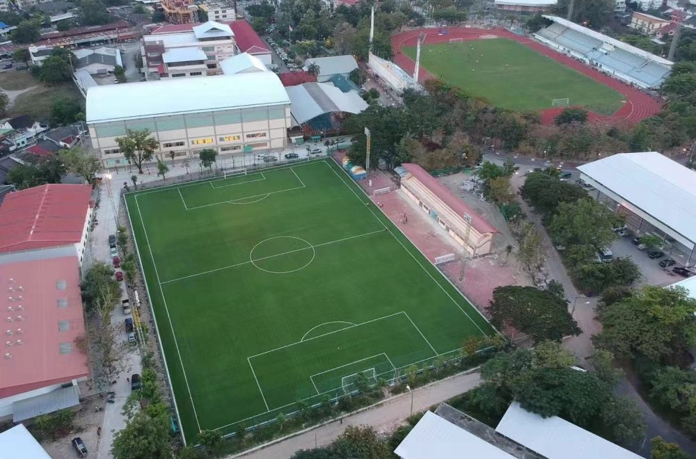 Institute of Physical Education – Chiang Mai Municipality (Thailand)