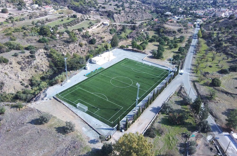 ASGATA COMMUNAL FOOTBALL PITCH (CYPRUS)