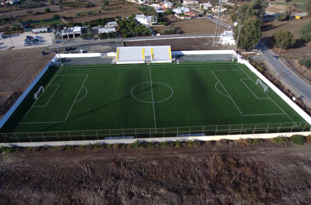 Anayia Communal Football Field (Cyprus)