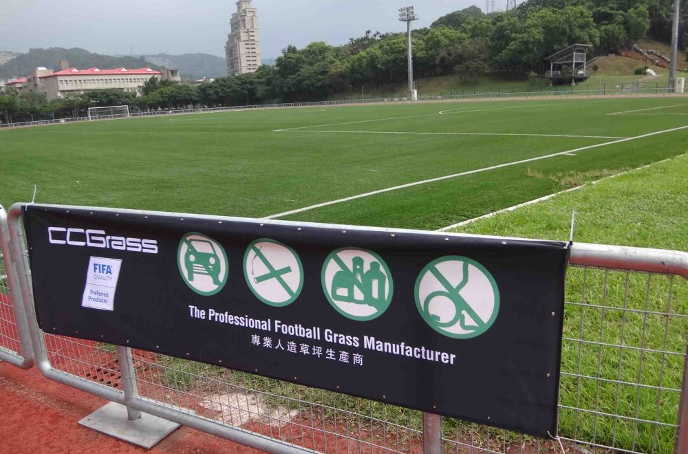 JIN AND TRACK AND FIELD SPORTS PARK RENOVATIONS – TAIPEI (CHINESE TAIPEI)