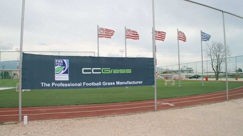 CCGrass supplies Olympiacos CFP