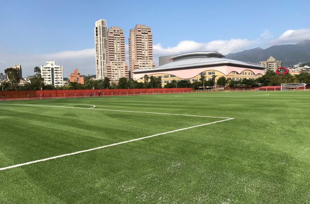 TAIPEI UNIVERSITY FOOTBALL STADIUM – TAIPEI (CHINESE TAIPEI)