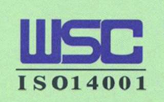 wsc ccgrass artificial grass manufacturer company qualified