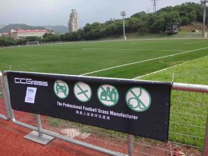 ccgrass Synthetic-turf FIFA certificate football -field JIN AND TRACK AND FIELD SPORTS PARK RENOVATIONS - TAIPEI (CHINESE TAIPEI)1