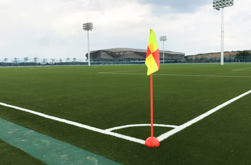 Dalian Youth Football Training Base No. 1 Venue (China)