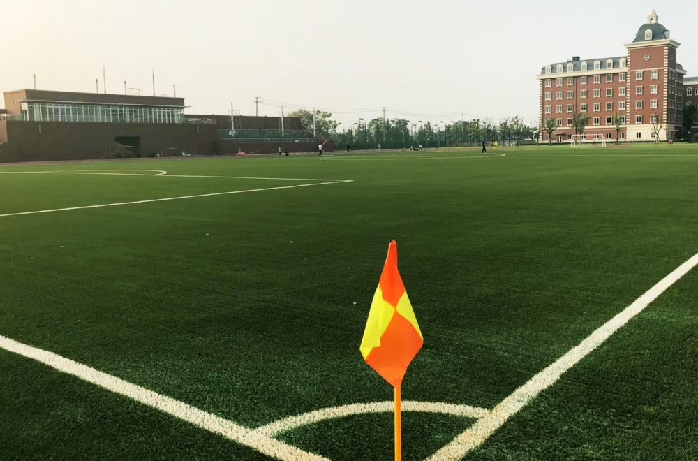 Huili Football Field (China)