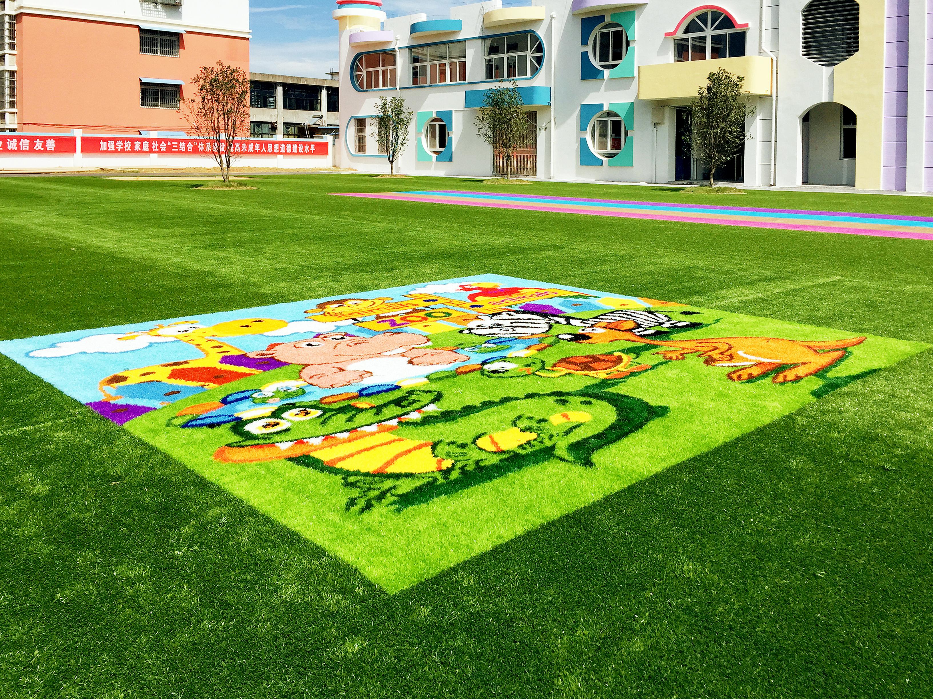 CCGrass kindergarten artificial grass