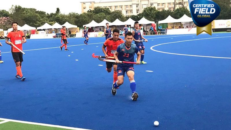 CCGrass supplies hockey pitch for the largest sports event in Taiwan