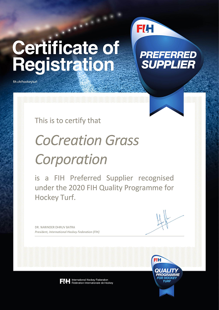 FIH Preferred Supplier Certificate 2020 - CC Grass