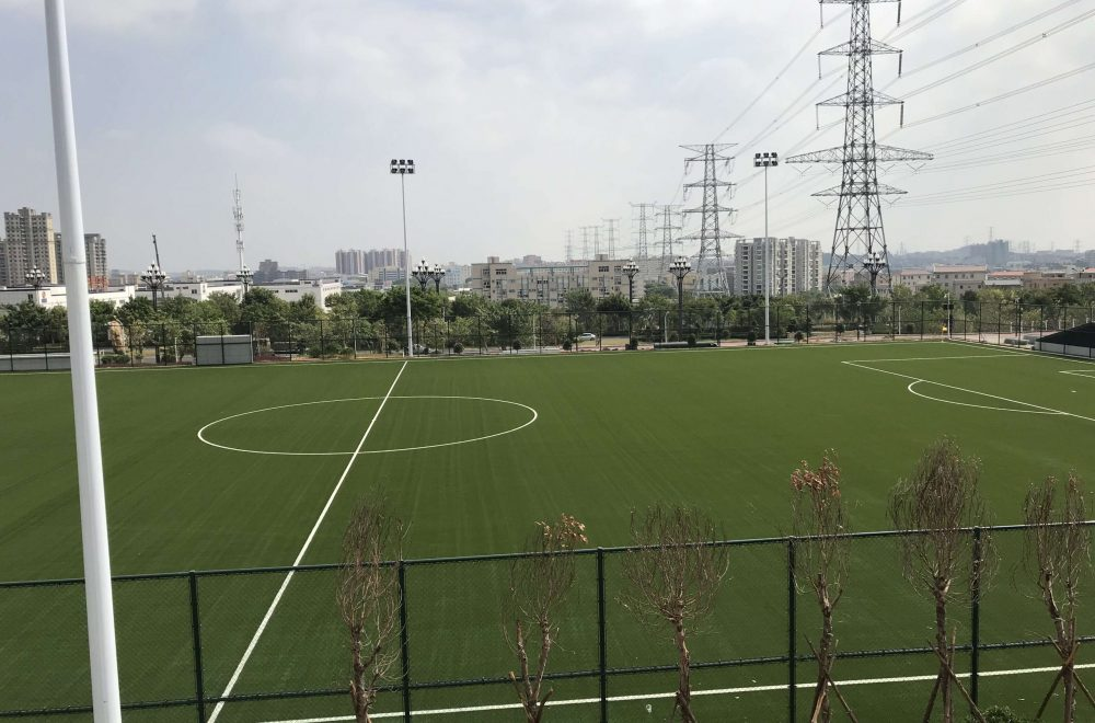 Jinjiang Football Park (China PR)