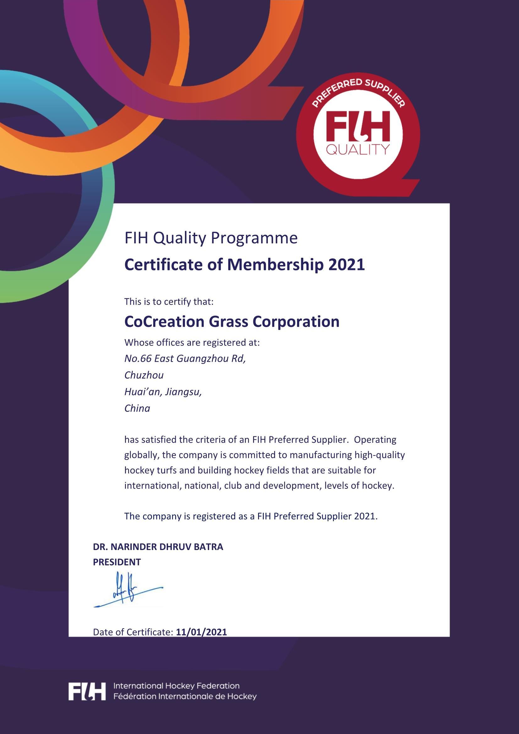CCGrass, FIH Preferred Supplier