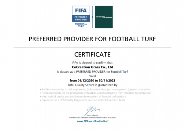 CCGrass, FIFA Preferred Provider, football turf