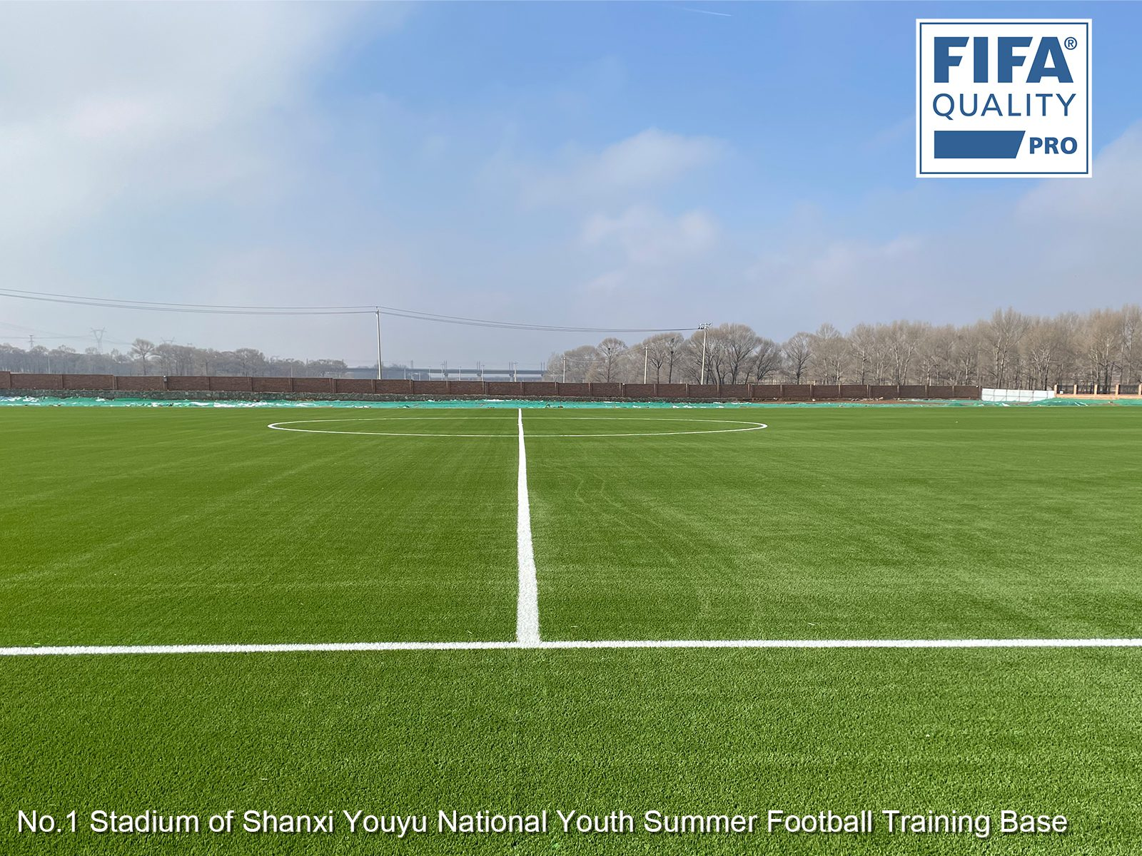 Shanxi Youyu National Youth Summer Football Training Base