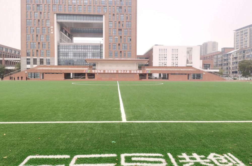 Changzhou Tianjiabing Senior High School (China)