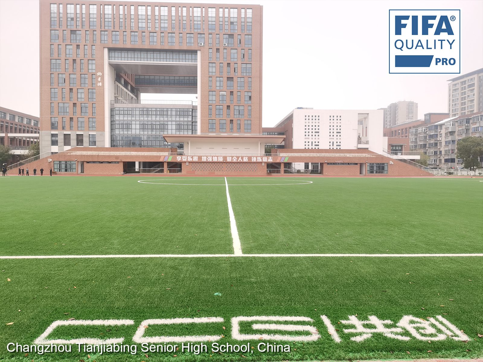 CCGrass, football pitch, China, First FIFA Quality Pro Field