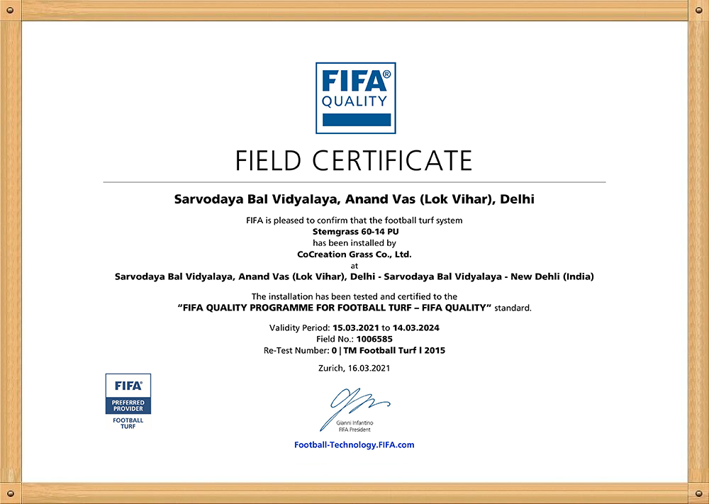 FIFA Quality certification